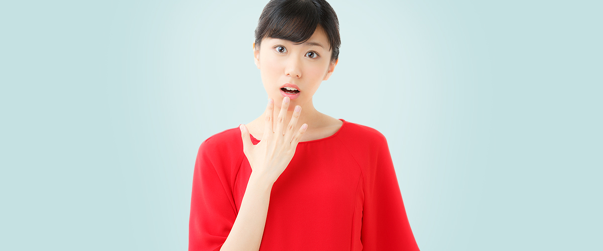 口臭の原因と対策 その1(生理的口臭)